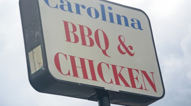 Carolina BBQ and Chicken - Emporta, Virginia | I-95 Exit Guide